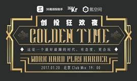 Golden Time · 36氪创投狂欢夜