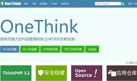 (2.26)【开源开发日】PHP电商技术分享沙龙-第二期