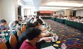 投融界VIP项目+资本对接第260期投资发展沙龙-上海站