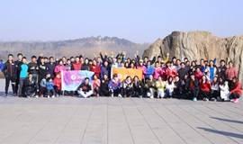 乐动力北京跑团周六例跑‖瑜伽拉伸欢乐跑