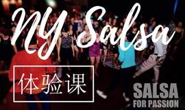 1个半小时免费学会 NY Salsa 和 Bachata 基本步! 2017-02-26