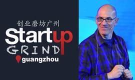 让你一飞冲天的创业术 | Startup Grind GZ 3月专场:史提芬·霍夫曼(Steven Hoffman)