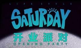 Saturday开业PARTY