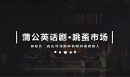 17.2.25丨阿窝儿【深圳】你是否一直在寻找跟你有一样逼格的人?