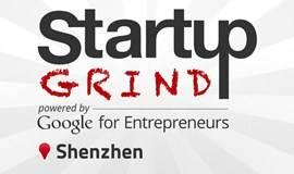硅谷导师Steven Hoffman来到Startup Grind深圳谈科技如何改变大脑