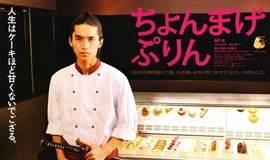 后浪放映室X象水咖啡2月放映:美食与爱的方程式