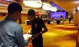 融诺网2017年第三十六届优质项目路演(上海站)