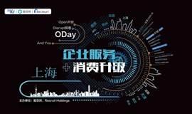Mon活动   氪空间Openday路演赛,3月30日登陆上海!