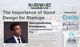 Hardware Massive:设计对于初创企业的重要性