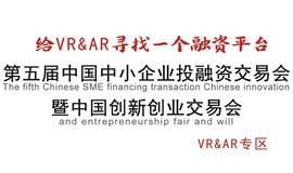 VR&AR融资平台