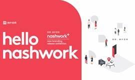 2017纳什空间系列展之NASHWORK+