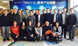 4月15日上海张江丨青年创新创业张江沙龙(第五期)