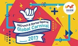 黑氪创业松鼠会全球联动:54小时启动你的创业项目(武汉站)