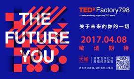 TEDxFactory798「The Future You」