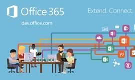 IT极客&公益创客教你玩转云技术丨恩派+微软信息技术沙龙招募!