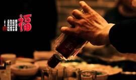 创业者-商务社交红酒晚餐