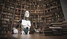 2017人工智能行业交流峰会