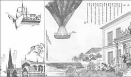 陈建华:飞天——近现代中国的未来想象|上海种子系列讲座