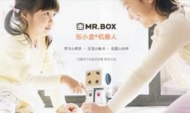 #iTalk沙龙#第226期:为啥张小盒机器人诞生在张江?