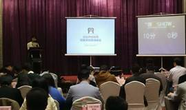 投融界首次医疗项目专场路演重磅来袭~上海约起