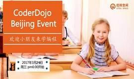 【3/29】优投空间 CoderDojo Beijing 2017青少年编程活动