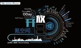 2017 Open Day北京站开战在即——投资大咖喊你来观战