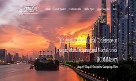 2017年第四届机械设计制造和机电一体化国际会议【ICDMM2017】[EI检索]