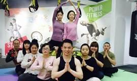 营养·美食·运动俱乐部--3月周6每:瑜伽