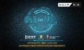 硅谷之声第二期:AI in VR