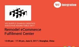 转型中的电商物流配送中心 - VCI 供应链领袖圆桌论坛2017
