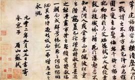 沐儒书法|软笔书法入门5堂公开课