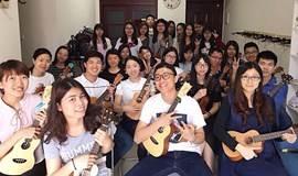 【8月6日周日】 尤克里里周末免费公开体验课 —节课从零基础到自弹自唱