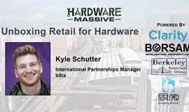 Hardware Massive: 拨开零售行业的迷雾,破解硬件行业成功的秘密