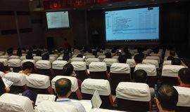 2018年中国IT互联网产品创新大会