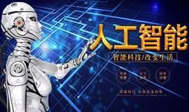 大咖坐镇,2017年上海人工智能分享盛宴暨路演去哪53期专场路演,十家投资机构 精品茶歇+大红包!