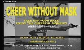 CHEER WITHOUT MASK 社交派对