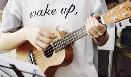 【8月13日周日】广州追梦#ukulele#周末免费公开课—从零基础到自弹自唱