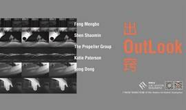 【RMCA | 展览】出窍 OutLook
