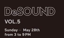 "DeSOUND Vol.5 ∣ 用音乐治愈周日的""小确丧"""