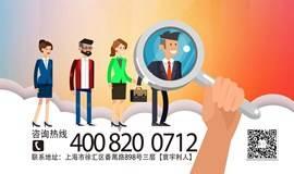CCE亚洲办副总裁亲自分享:企业HR难言之痛,GCDF为你解答