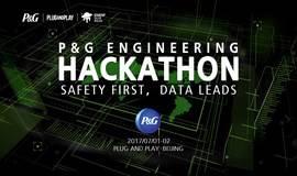 宝洁黑客马拉松 P&G Hackathon--解码数据,创安全新极致Safety First, Data Leads!