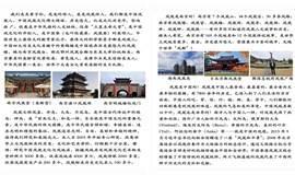 凤凰文化艺术与凤凰精神百城巡展(首展南京市)