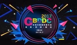 2017  GBDDC  全球大数据传播大会