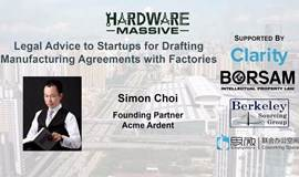 【Hardware Massive】 法律咨询:创业公司与工厂起草制造协议时的那些事