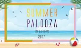 米九十夏日盛典免费入场,今夏最酷的黄浦江畔露台市集就等你来