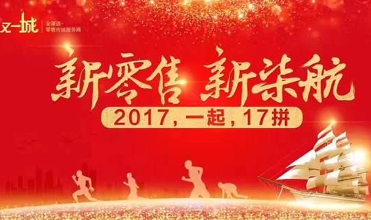 《新零售·新商业第十三期-北京站》百人沙龙活动