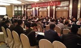 投融界278期投资沙龙几十个优质项目齐聚上海