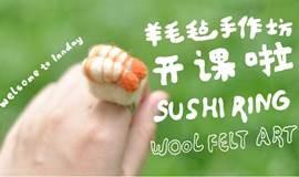 Innday 手作坊   这个寿司我可以吃一辈子!