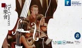 诺丁汉三校艺术节-音乐会 Tri-Campus Arts Gala Concert