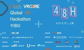 Global VR Hackathon 中国站报名帖!